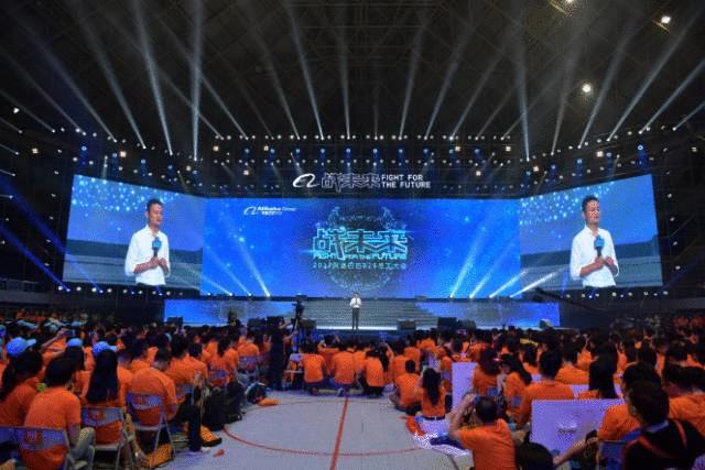 品牌案例 || 战未来—2017阿里巴巴B2B员工大会