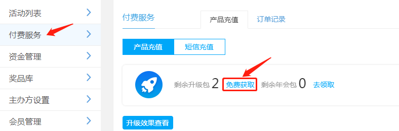 http://img2.wmnetwork.cc/attachment/weibo/longcontent/201901/17/10588689_20190117145124926.png